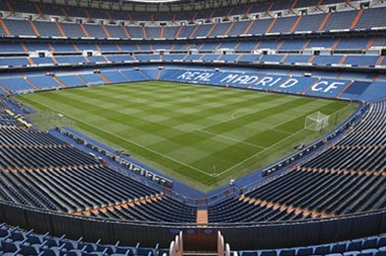 Santiago Bernabeu Electric Bike Tour...