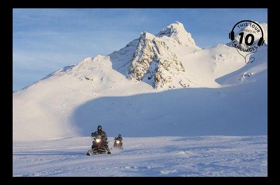 レイキャヴィークからゴールデン・サークルへの日帰りツアー 氷河スノーモービル…
