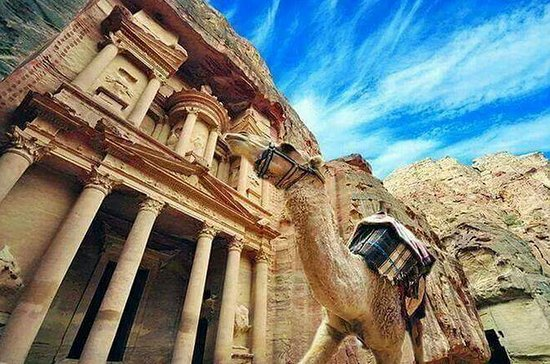 Full Day Tour to Petra from Amman...