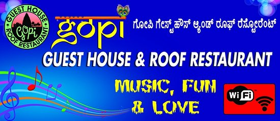 gopi guest house and roof restaurant gopi roof top restaurant