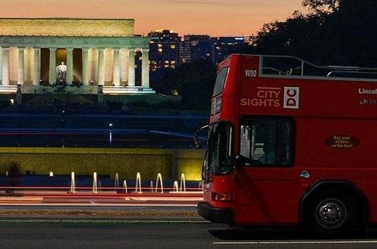 Recorrido nocturno guiado en autobús de dos pisos por Washington DC