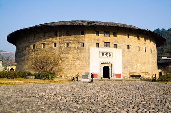 Small Group Day Tour to Yongding...