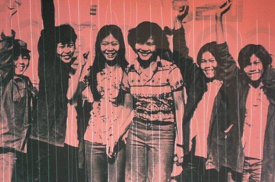 Full-Day Exploring Thai Contemporary Society in Bangkok