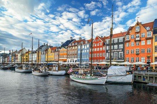 Best of Copenhagen Photo Tour