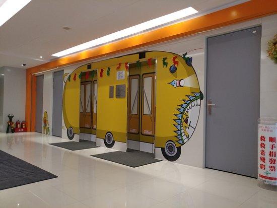 CityInn Hotel - Taipei Station Branch III: 20161222_133546_large.jpg