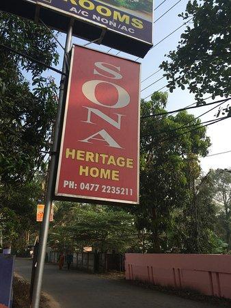 Sona Tourist Home: photo0.jpg