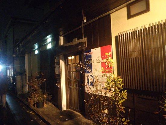 Fussa, Japan: 見た目は民家