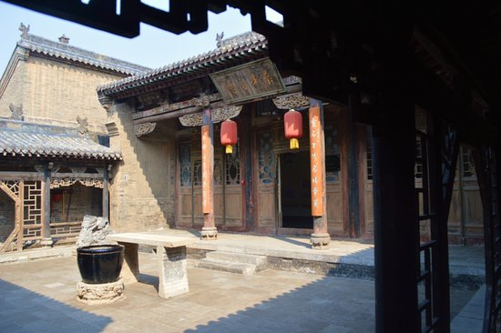 Lingshi County, China: One of the courtyards