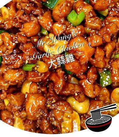 garlic chicken-tender diced chicken sautéed with vegetables in a brown sauce