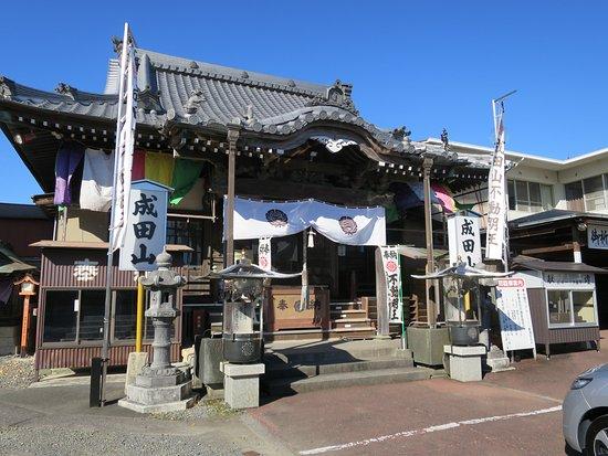 Fujieda Naritasan