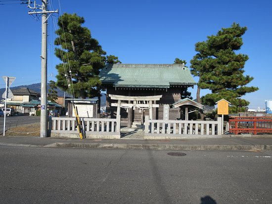 Funadamasan Shrine