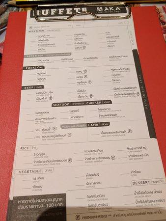 menu order form restaurant  Order form. - Picture of AKA Japanese Restaurant ...