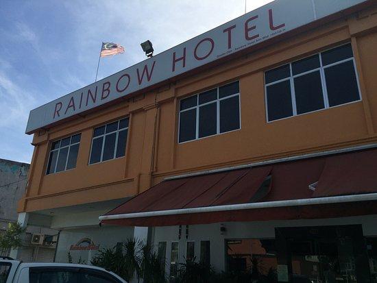 โรงแรมเรนโบว์อลอร์เซตา