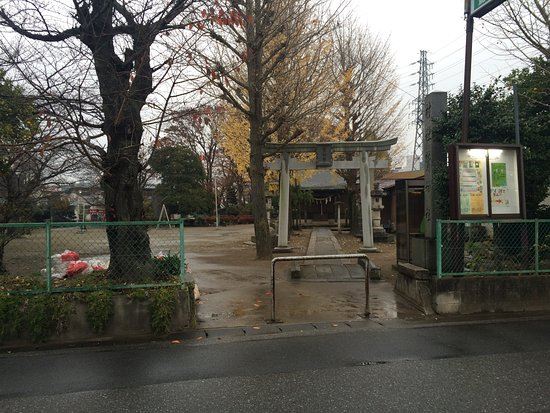 Washi Shrine