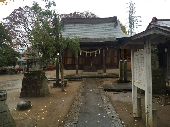 Washi Shrine