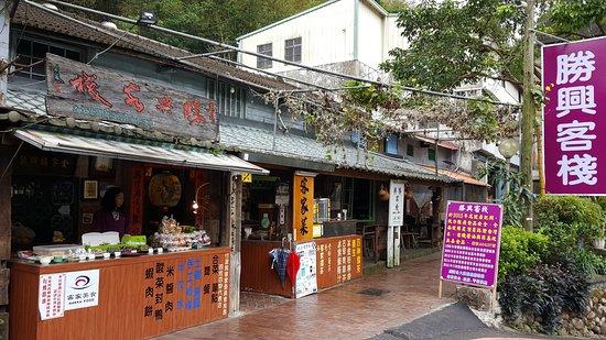 Sheng Sing Station Long Teng Bridge