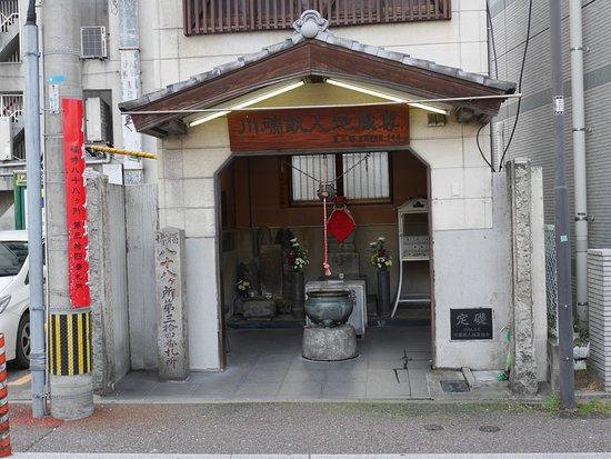 Kawabata Uenin Jizoson