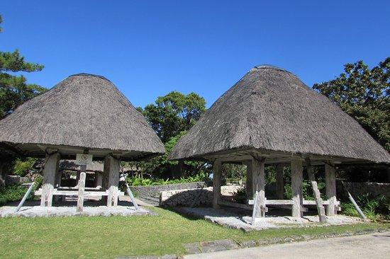 Native Okinawan Villege