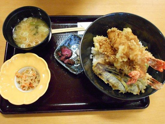 Oyama-cho ภาพถ่าย
