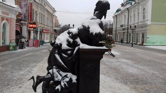 Monument Tambov Treasurer