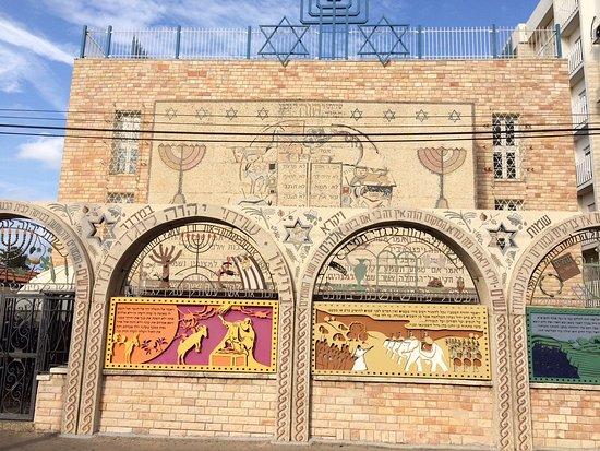 The Or Torah Synagogue