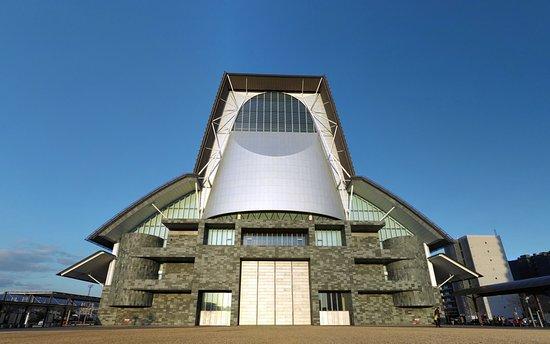 Shizuoka Prefecture, Japón: 建物外観