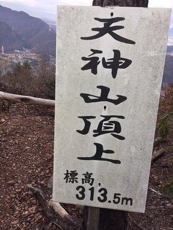Mt. Hatobuki