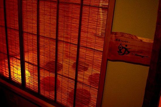 Goen no Mori : 湯上り処 ~瞑想ライブラリー~