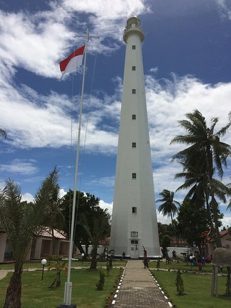 Cikoneng Lighthouse