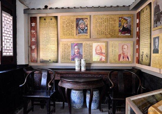 Huiwulin Traditional Wushu Gallery