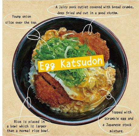 Egg katsudon  1979年創業の味がここにあり!吉兵衛といえば玉子とじかつ丼! 門外不出の出汁で煮込んだかつ丼は、飽きの来ないあっさり味の逸品です。