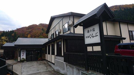 Oyasukyo Daifunto: DSC_0601_large.jpg
