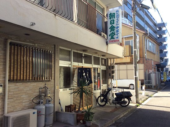 Iyo, Japan: 朝日食堂
