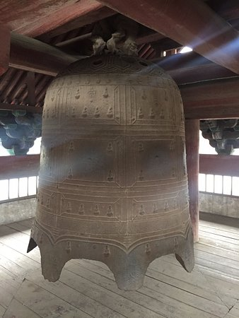 Baoding Bell Tower