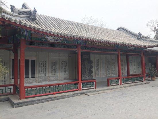 Baoding, จีน: Ancient Lotus Garden