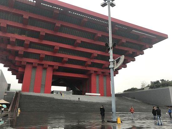 China Art Museum (Shanghai Meishu Guan): photo1.jpg