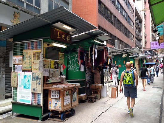 zero charge tour in hong kong The octopus card is a convenient way to pay fares for majority kinds of public transport in hong kong in addition, the mtr charges  your travel guide to hong kong .