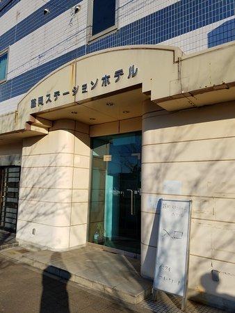 Fujioka Station Hotel