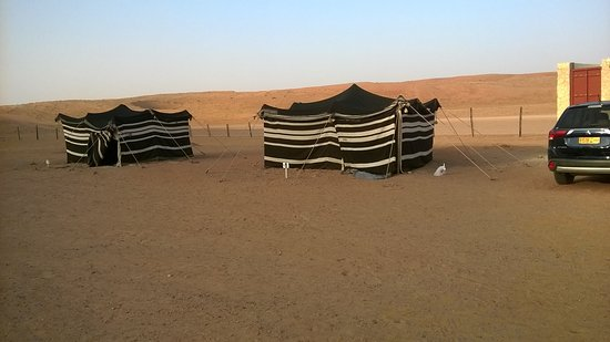Ghuwayfat al Habb, Oman : Our tents at Sunset