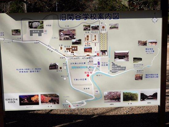 Old Shizutani School: 旧閑谷学校:配置図