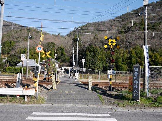 田倉牛神社