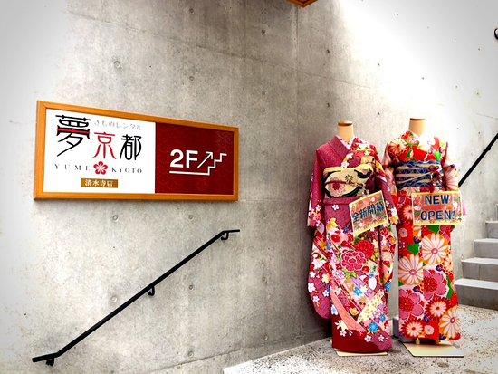 Kimono Rental Yume Kyoto Kiyomizudera