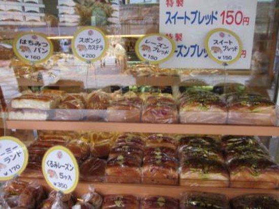 Takase Ikebukuro Honten: 値段も庶民的