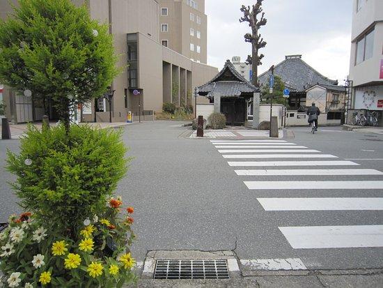 Shimanryo Street