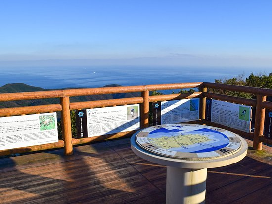 Uchiyama Pass Observation Deck