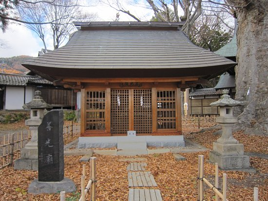 Yubuku Shrine
