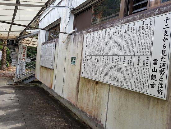 Ryozen Kannon - 京都市、霊山観音の写真 - トリップアドバイザー