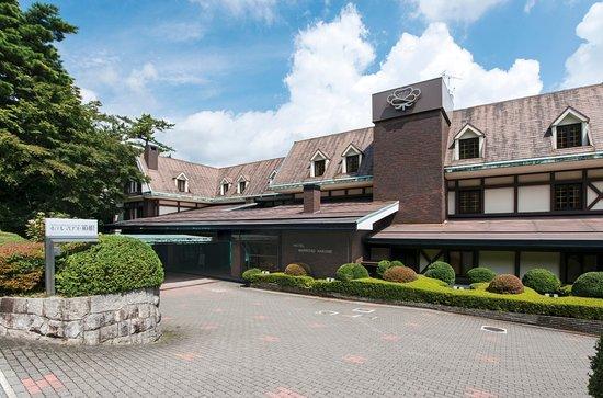 Photo of Hotel Marroad Hakone