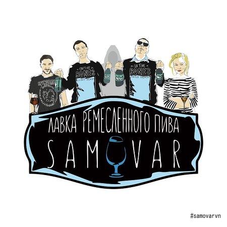 Лавка ремесленного пива Samovar