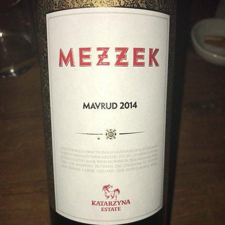 Woerden, Ολλανδία: Wijn Bulgarije
